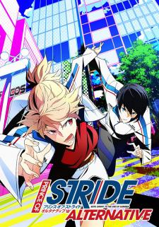 Prince of Stride: Alternative – Saison 1