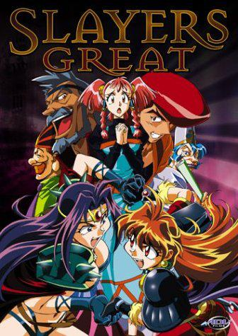 "[MULTI] Slayers ""Great"" Film 3 [VOSTFR][DVDRIP]"