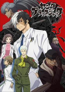 Young Black Jack – Saison 1