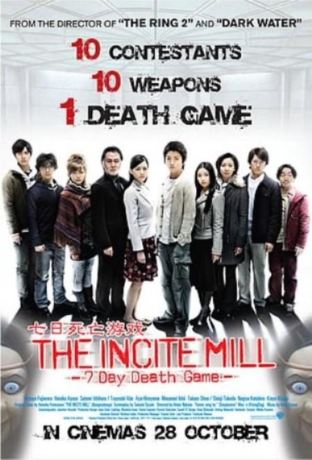 [MULTI] TV Show (The Incite Mill) [VOSTFR][DVDRIP]