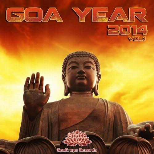 Goa Year 2014 Vol.1 (2014)
