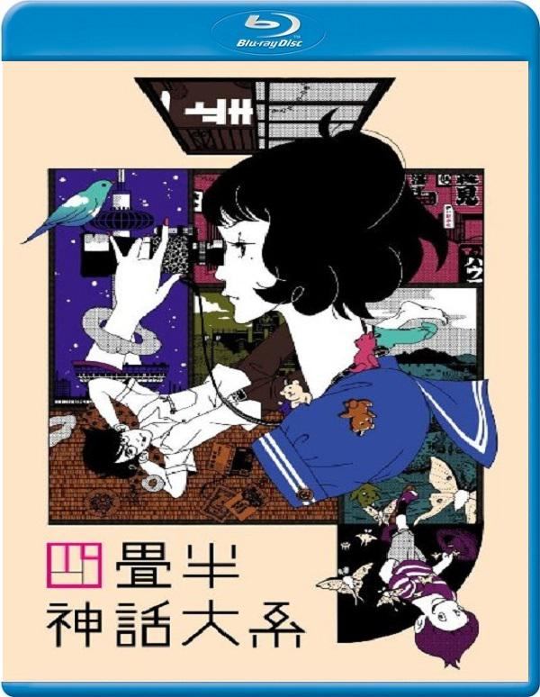 The Tatami Galaxy - Complete [VOSTFR] [HD720p]