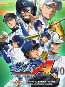 Ace of Diamond – Saison 2
