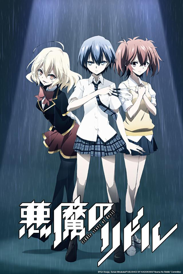 Akuma no Riddle - Complete [12/12] [VOSTFR] [HD720p]