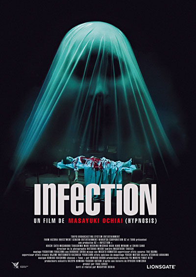 Infection (1CD) [FRENCH] [DVDRIP] [MULTI]