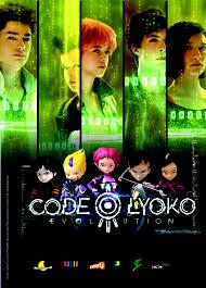 Code Lyoko Evolution Saison 1