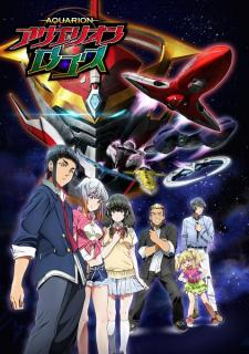 Aquarion Logos – Saison 1