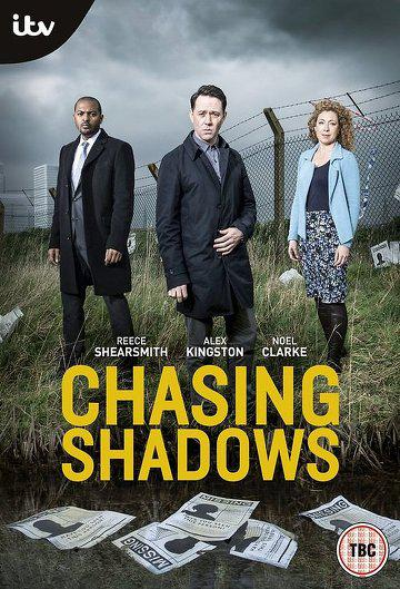 Chasing Shadows – Saison 1