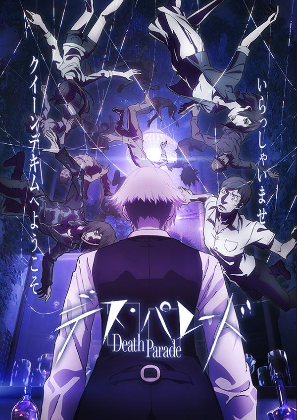 Death Parade Saison 1 VOSTFR HD-720p