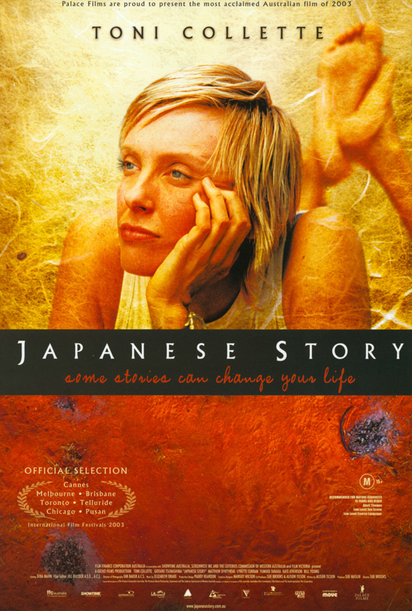 Japanese Story [FRENCH] [DVDRIP] [MULTI]
