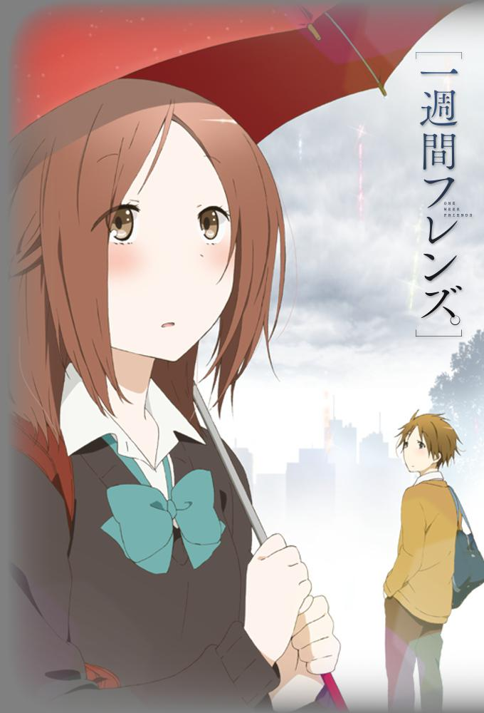 Isshuukan Friends - Complete [12/12] [VOSTFR] [HD720p]