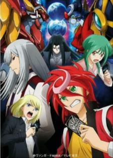 Cardfight Vanguard G – Saison 3 (Vostfr)