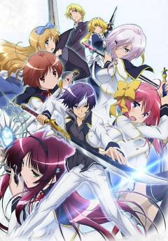 Seiken Tsukai no World Break – Saison 1