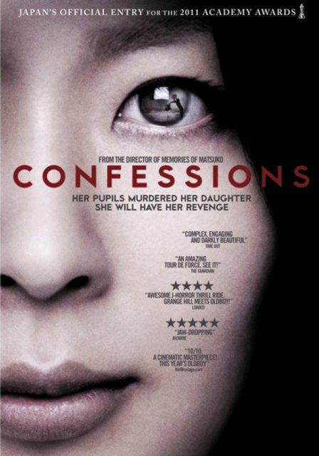 Confessions (Vostfr)