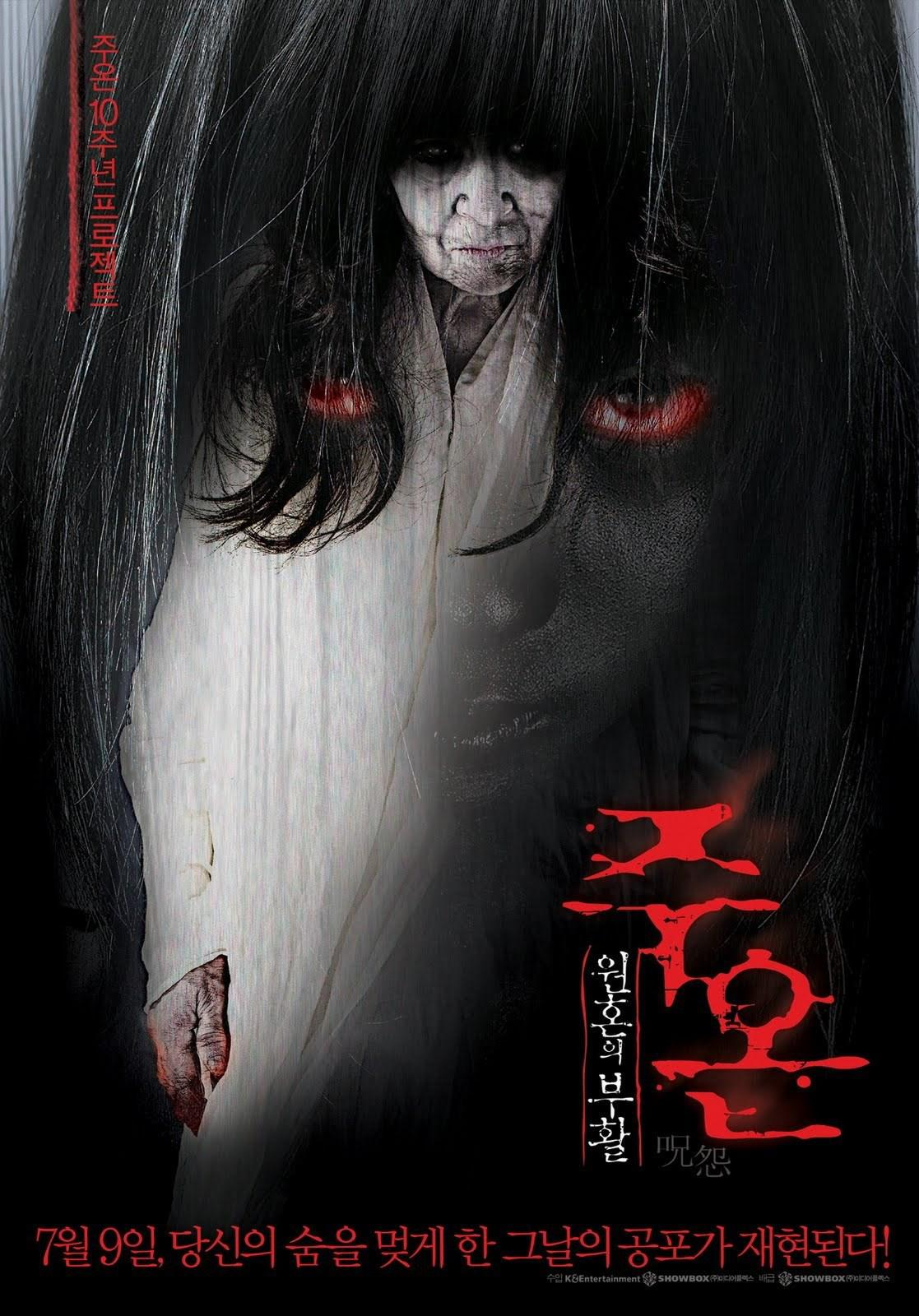 The Grudge Old Lady in White (Vostfr)