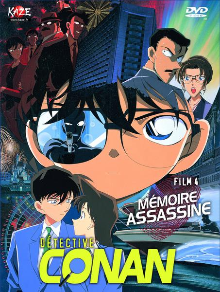 Détective Conan Film 4 : Mémoire Assassine