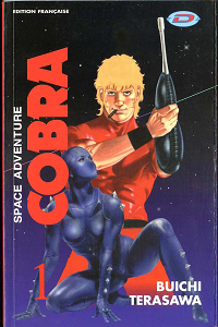 Space Adventures Cobra - Tome 1 (S�rie 1)