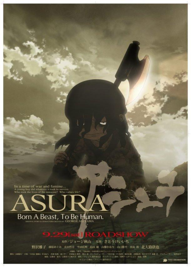 [MULTI] Asura [VOSTFR][BDRIP]