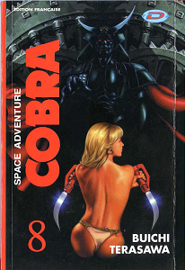 Space Adventures Cobra - Tome 8 (Série 1)