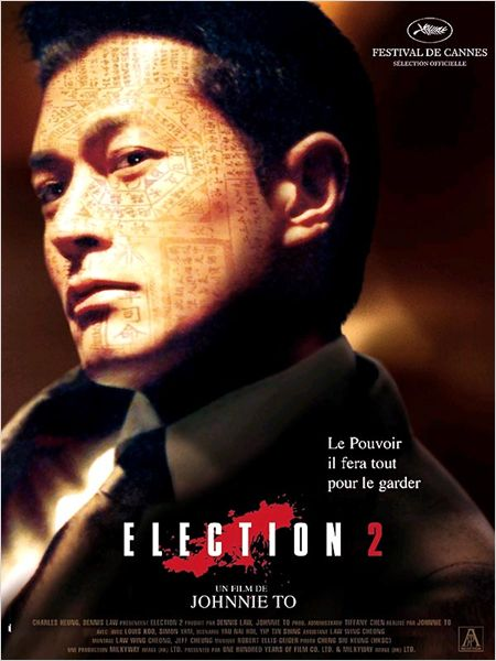 Election 2 (1CD) [FRENCH] [DVDRIP] [MULTI]