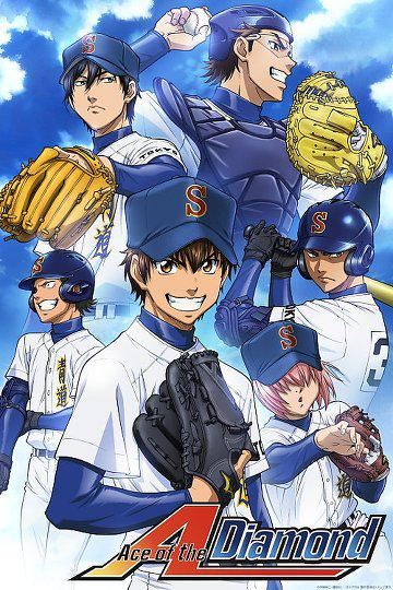 Ace of The Diamond – Saison 1