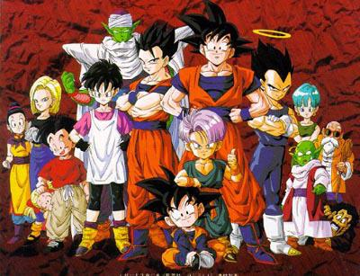 Dragon Ball Z (Vostfr)
