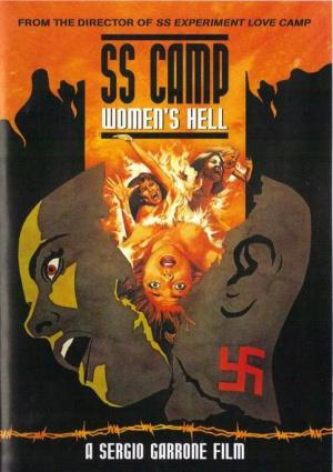 Ss Camp 5 Womens Hell