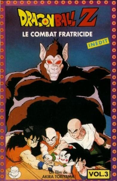 Dragon Ball Z – Film 3 : Le Combat Fratricide (Vostfr)