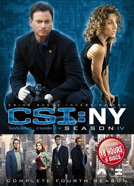 Les Experts : Manhattan (CSI : New York) – Saison 4