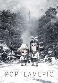 Pop Team Epic – Saison 1 (Vostfr)