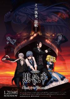 Kuroshitsuji Movie: Book of the Atlantic Vostfr
