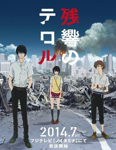 [MULTI] Terror in Resonance - Saison 1 [11/11] [VOSTFR] [HD720p] [HD1080p]