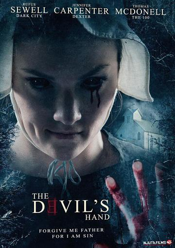 The Devil's Hand (Vostfr)