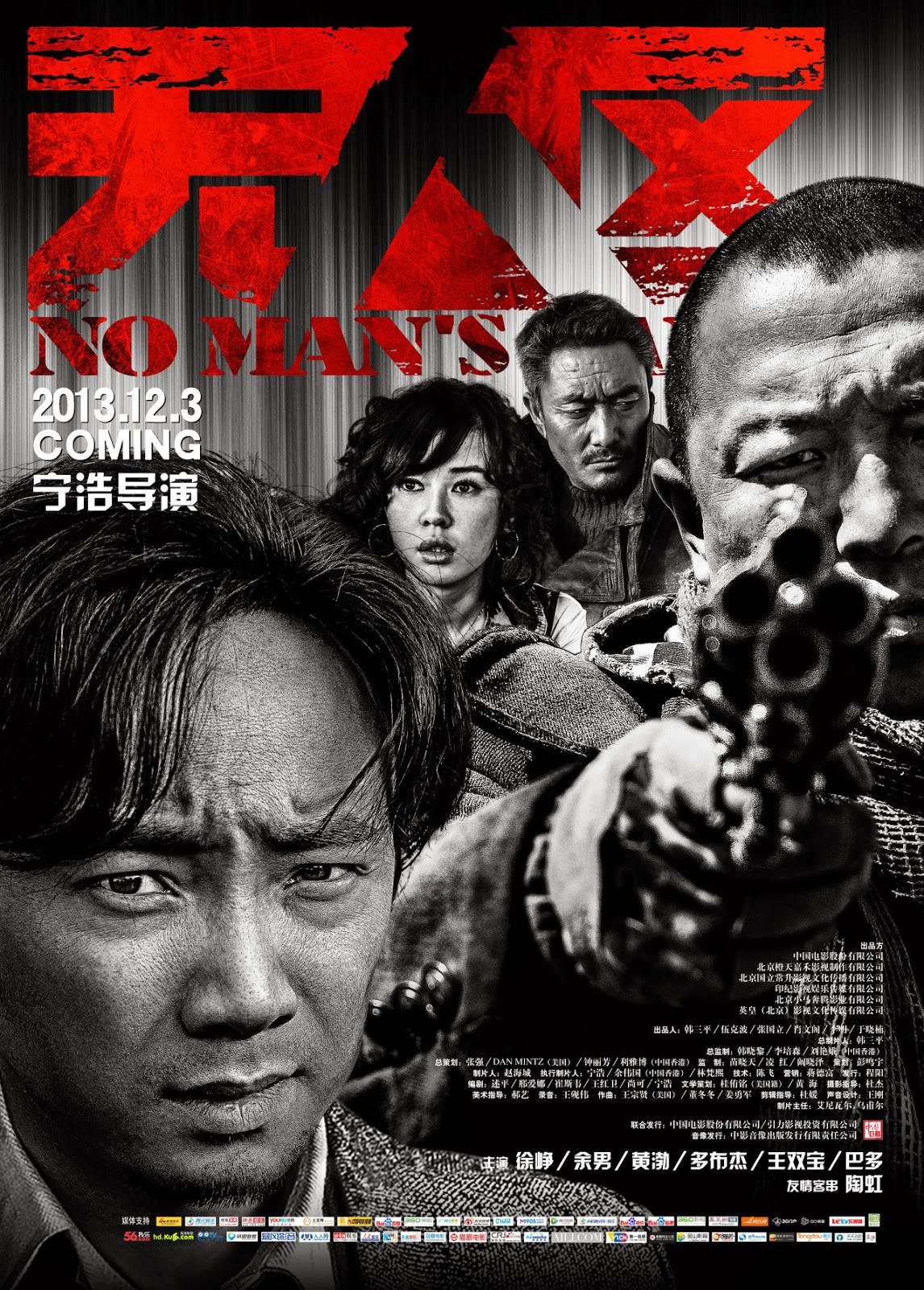 No man's land 2013 (Vostfr)
