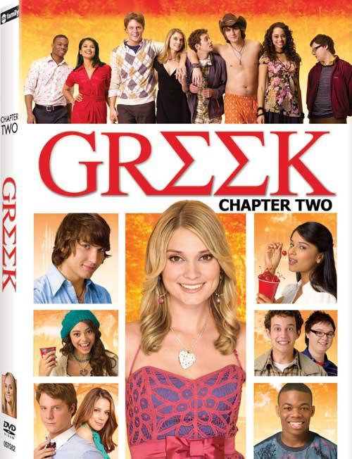 Greek – Saison 2
