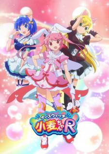 Nurse Witch Komugi-chan R – Saison 1