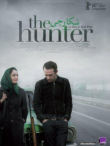 The Hunter (Vostfr)
