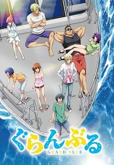 Grand Blue Saison 1 Vostfr