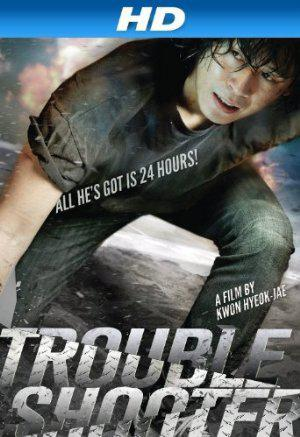 Troubleshooter (Vostfr)