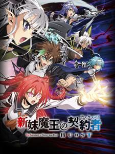 Shinmai Mao no Testament – Saison 2 (Vostfr)
