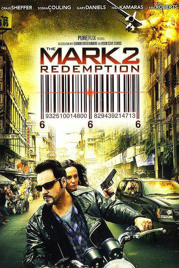 The Mark: Redemption (Vo)