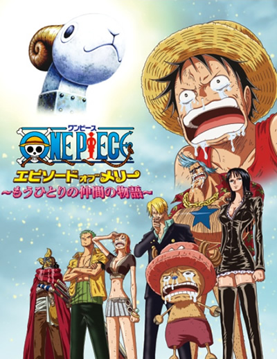 One Piece : Episode of Merry
