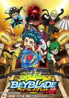 Beyblade Burst God Vostfr