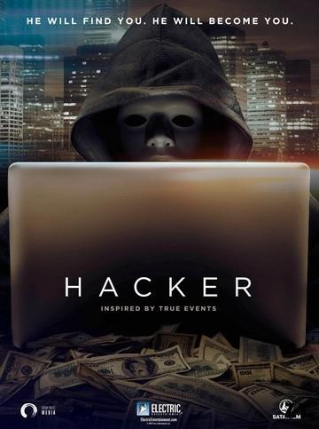Hacker (Anonymous) Vostfr