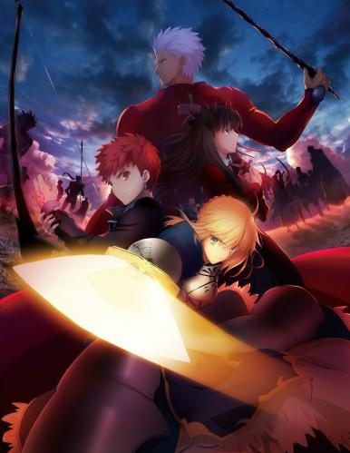 Fate Stay Night - Unlimited Blade Works 2014 [12/12] [VOSTFR][HD 720p][HD1080p]
