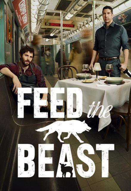 Feed the Beast – Saison 1