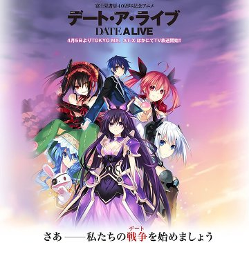 voir date a live ii saison 2 vostfr vf en streaming. Black Bedroom Furniture Sets. Home Design Ideas