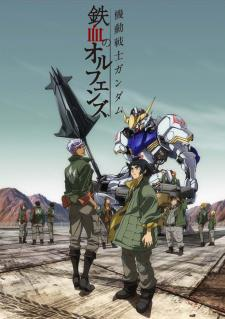 Mobile Suit Gundam: Iron-Blooded Orphans Saison 1 Vostfr