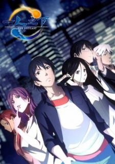 Hitori no Shita: The Outcast Saison 1 Vostfr