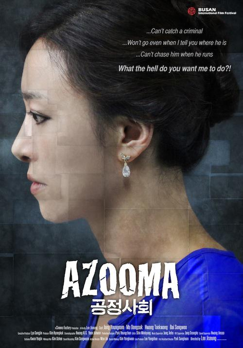 Azooma (Vostfr)